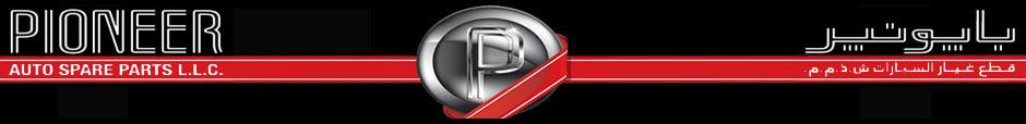 PioneerPartsStore.com